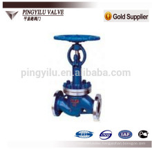 casting globe valve for methane,carbon dioxide,gas ect. DZ41Y-25