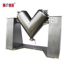 V-120 High-Efficiency Mixer For Foodstuff  Fertilizer Metal Industrial
