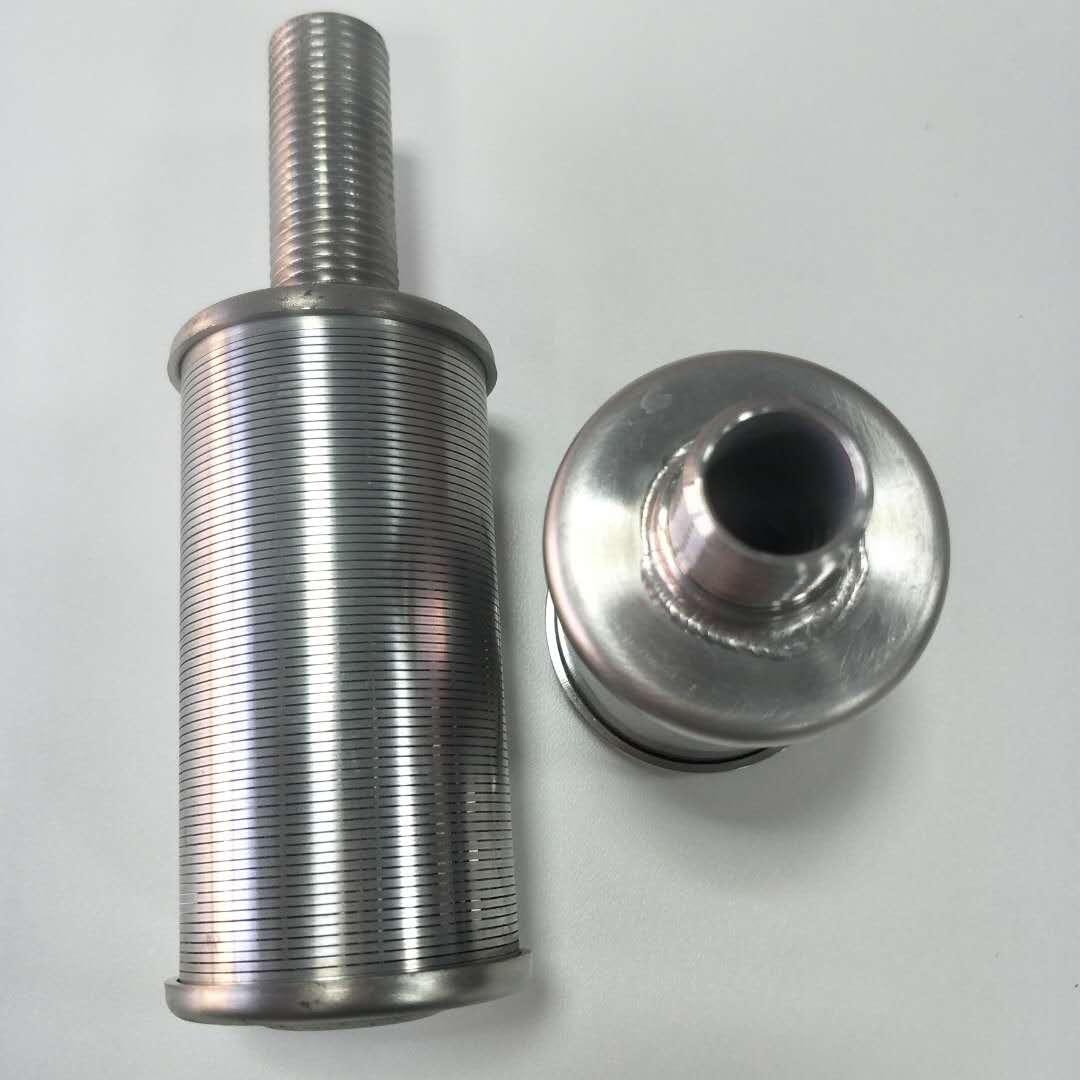 2.4 nozzle cap1