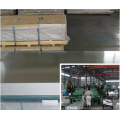 aluminum plate,largest wholesales and processing factory