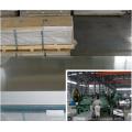 Алюминиевая пластина, крупнейшие оптовые и перерабатывающие фабрики