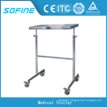 SF-DJ142 hospital use stainless steel trolley