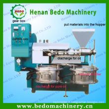 2013 meilleur vente machine de presse à huile / machine d'extraction d'huile / multifonctionnel presse à huile machine avec meilleur prix 008613253417552