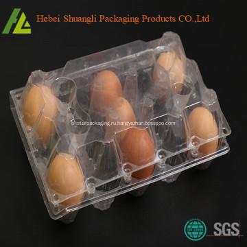 пластиковая куриное яйцо лоток