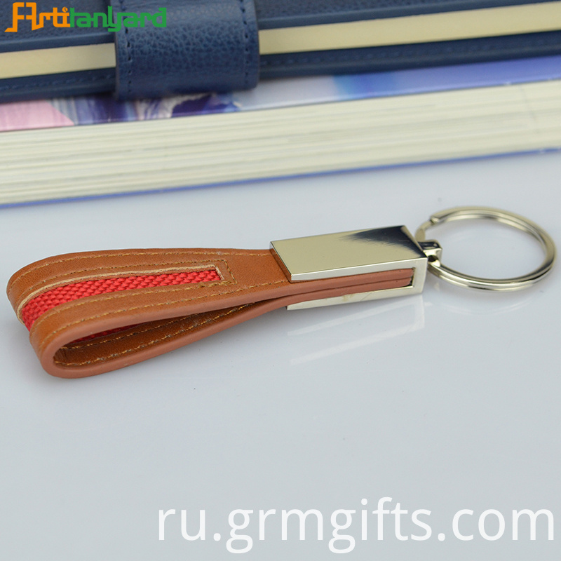 Brown Leather Keychain