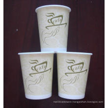8oz Paper Cup (Hot Cup) Insulated Hot Paper Cups/Insulated Hot Paper Cups /Ripple / Double / Single Wall Disposable Coffee Paper Cup