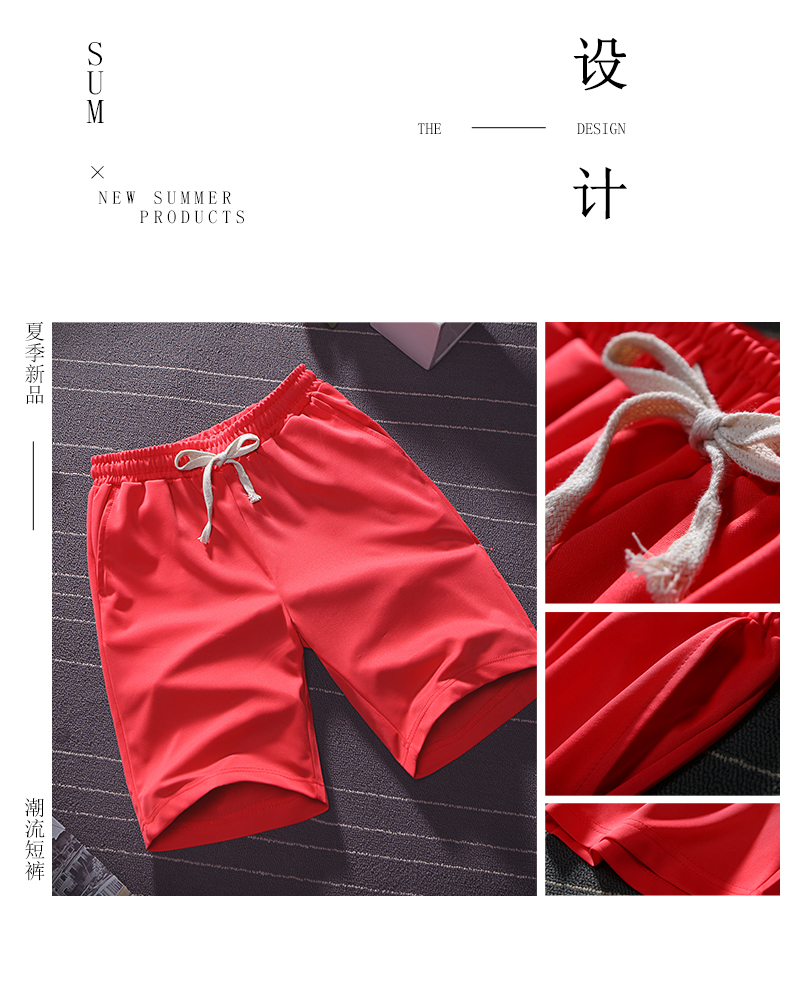 Pure Color Style Shorts