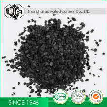 Carbono ativado com tamanho diferente Preço Mash e Reasonble diferente