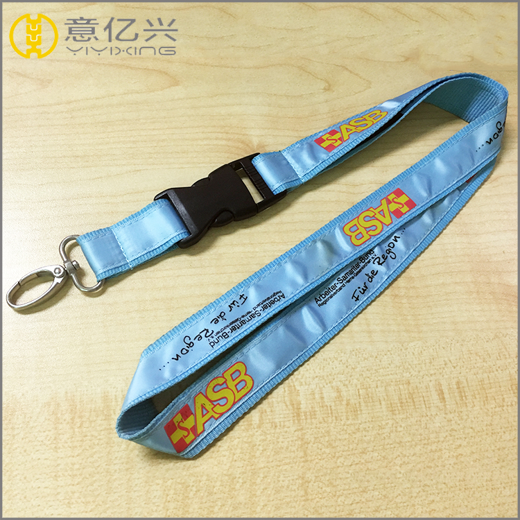 personalized lanyards for keys