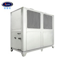 25 HP Air Cooled heat pump Chiller