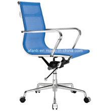 Furniture Aluminium Mesh Fabric Office Chair (RFT-A2014-K)