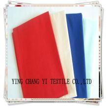 Полиэфирная окрашенная ткань для домашнего текстиля