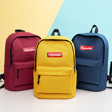 Logo Custom Canvas Backpack Men and Women Korean Style Simple School Bag for Primary and Middle School Students Bags