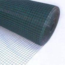 Euro fence panel/Euro fence netting