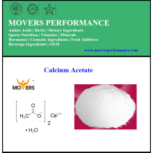 Минеральный ацетат кальция