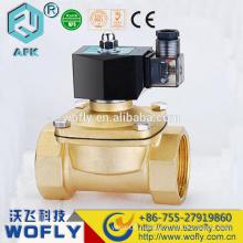 "High quality DIN coil 2T 1/2"", 3/4"", 1"" , 2"" liquid propane solenoid valve"