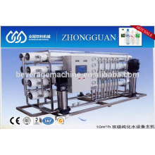 Water Filtration System/RO Water System/Salt Water Treatment System