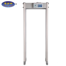 2017 Cheapest chinese JH-8018Z high sensitivity waterproof walk through ground metal detector door