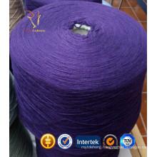 Merino Silk Crown Yarn for Knitting Shops Online