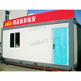 Modular Container Building Made of Prefab House