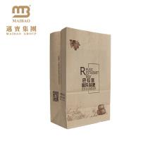 Производителей Китая Оптовая изготовленный на заказ напечатанный коричневый Крафт упаковки еды Заедк СОС мешок Kraft бумажный