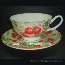 Cup and Saucer (CY-B534)