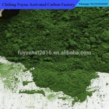 Preço de fábrica óxido de cromo verde para bloco de pavimentação cr2o3 tipo cromo 99,3%