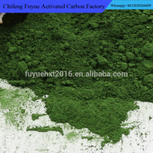 Цена завода оксид хрома зеленый для Тип асфальтоукладчик блок хрома сг2о3 99.3%