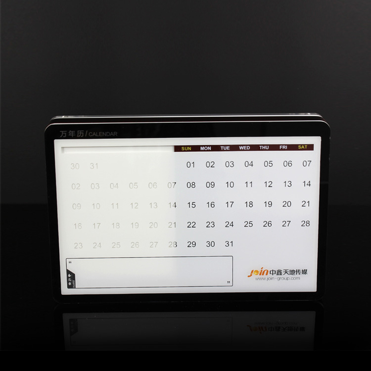 Calendar Display Stand
