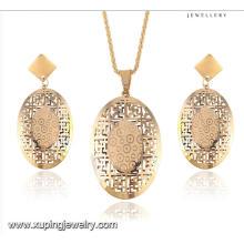 63911 Fashion Nice qualité 18k plaqué or Afrian-Style imitation en acier inoxydable ensemble de bijoux