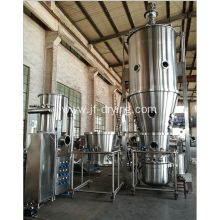 Good Quality for Supply Fluid-Bed Granulator, Fluid-Bed Pelletizer , Fluid Bed Granulator  from China Supplier Mixing Drying Coating Multifunctional fluid bed granulator export to Lebanon Suppliers
