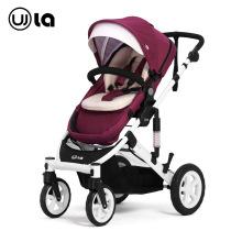 High Landscape Travel System Best Jogging  Baby Stroller