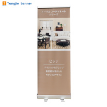 China custom pull-up banner printed supplier