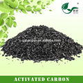 2015 classical granular activated cocoa carbon