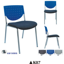 New Design Plastic Satacable Chair K07