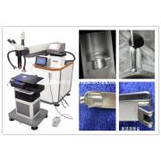 Laser Welder Stainless Steel Cookware/Hardware/Metal Sheet Repair