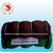 Polyester Multifilament Net