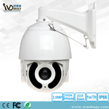 20X 2.0MP Surveillance Speed PTZ AHD Camera