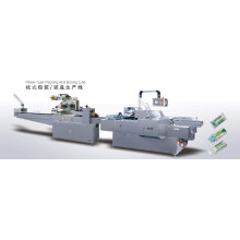 Gzb-Htz Automatic Pillow Shape Packing Machine and Cartoning Machine Suitable for Pillow Shape Packaged Products in Small Paper Box
