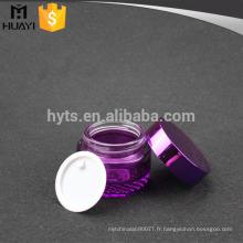 Pot en verre cosmétique fait sur commande de crème vide de forme ronde en gros de 50ml avec le couvercle