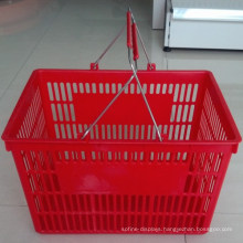 Zc-2 Chromed Handle Plastic Shopping Basket