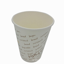 Custom Printed Coffee Paper Cups From China