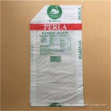 полипропиленовый пластиковый пакет с офсетной печатью
