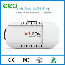 2016 New Design Products VR BOX 3D Glasses Virtual Reality Headset for Mobile Phone VR 3d glasses helmet