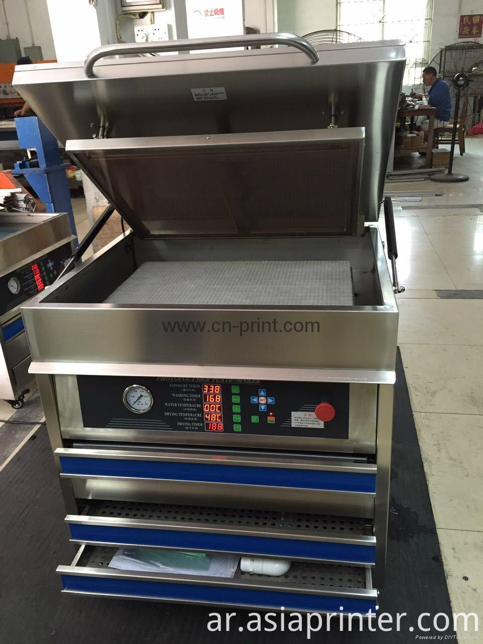 printing plate making machine