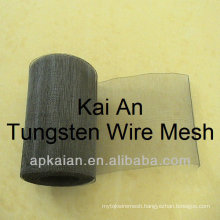 anping KAIAN weave tungsten wire mesh