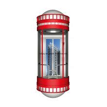 Лифт известная в Китае
