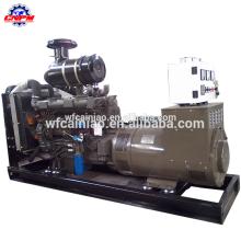 venta caliente generador diesel ricardo r6105azld 100 kw para la venta