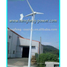 3kw wind turbine for home and small office , small factory