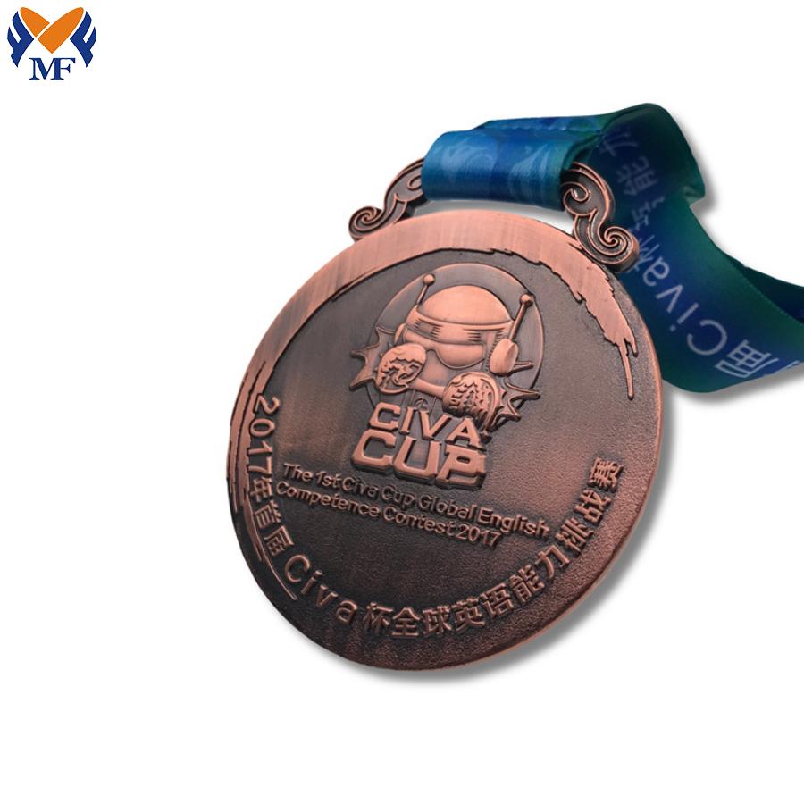 Heavy Brass Medal